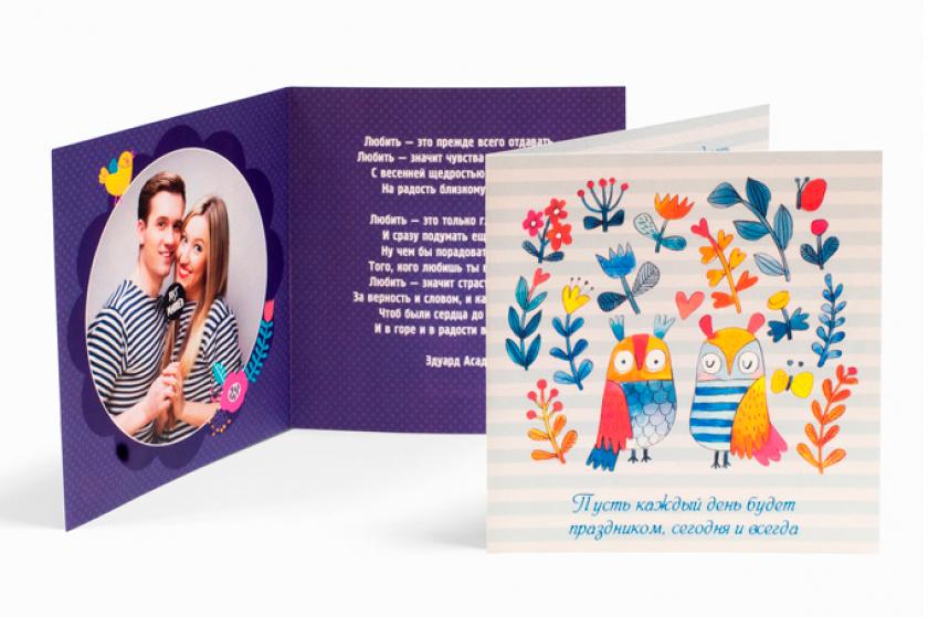 День валентина открытка в голубом цвете стереоскопические эффектом